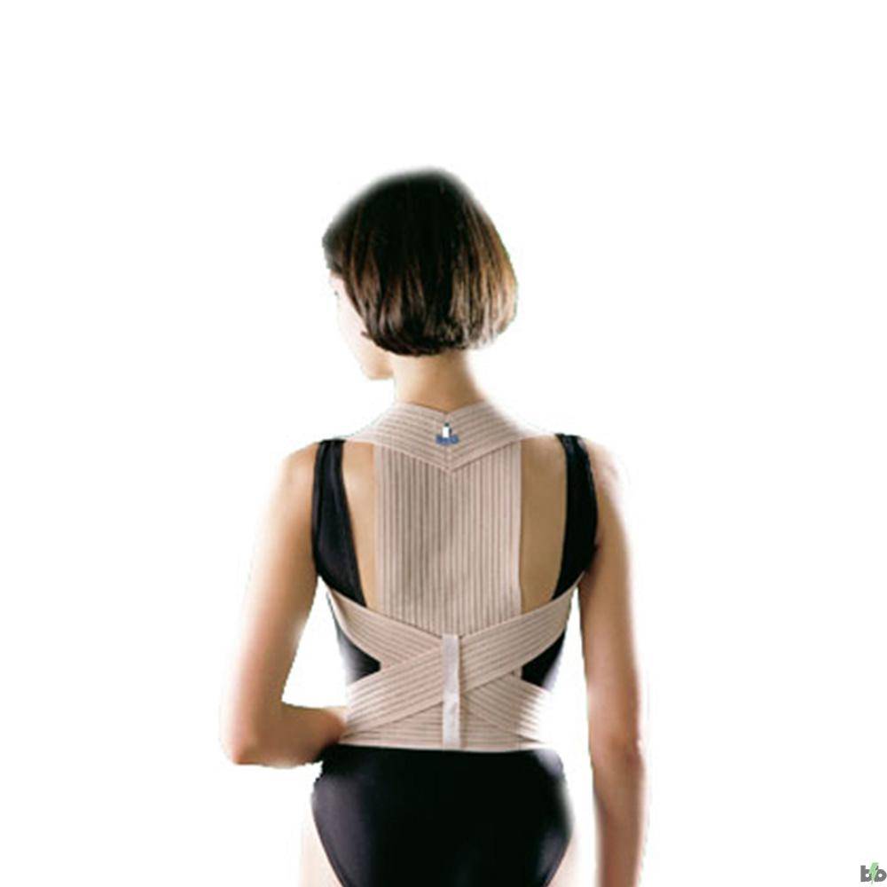 Details about oppo posture support from bad backs